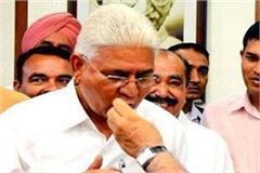 hssc chairman bharat bhushan bharti kurukshetra subhash barala