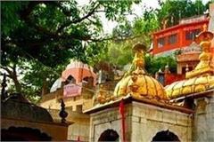 chaitra navratri started in jawala ji
