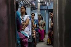 now women will get special compartment in every train