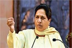 mayawati condemnation incidents of statue breaking