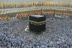 haj quota will be increased this time in 1456 passengers