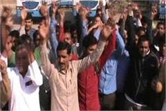 roadways workers on the streets against motor vehicle amendment