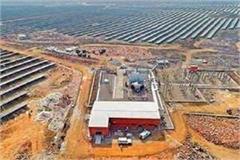 yogi aditya nath solar energy plant narendra modi