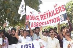 mobile raid march led by troubled vendors