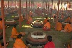 mahayagya started in meerut
