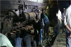 2 wheels of the goods train derailed