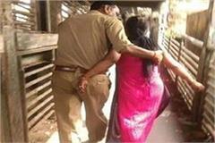 pagla mad madrassa maid absconded abandoned husband wife