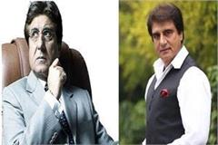 learn about the raj babbar