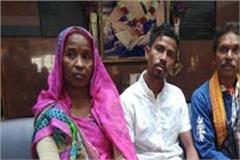 family of missing pak man arrives seeks swaraj s help