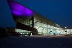 oh wow lucknow airport is the best in the world