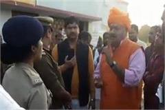 lok sabha by election bjp candidate upendra shukla lost his temper