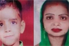 lover s girlfriend and her child s murder grave dig buried in canal