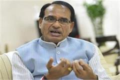 madhya pradesh shivraj singh chouhan retirement age assembly election