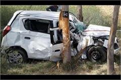 1 killed 2 injured in road accident in kulan