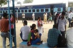 ganga gomti express engine failed