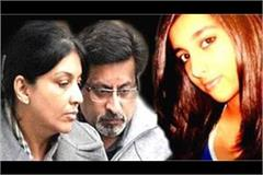 aarushi murder case supreme court issues summons to talwar couple