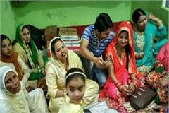 bringing the demand of 4 wheeler in dowry the bride has refused to marry