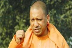 gifts for youth 4 lakh jobs are coming with yogi