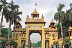 bhu s drama festival is not allowed inquiry committee