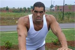 great khali breaking agreement issue