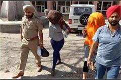 300 grams of heroin in hoshiarpur arrested