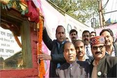 the controversy over the inauguration of cm jairam