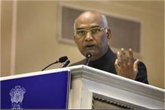 president kovind spoke at kashi pm modi enhances india s pride in the world