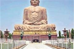 proposal sent to followers countries of buddhist temple