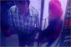 sbi bank atm robbery