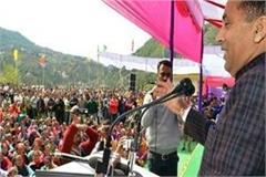emotional speech of cm on jangahihali dispute