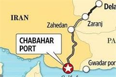 equation instead of export in asia by inviting china pak to iran
