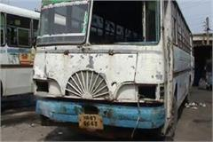 panipat haryana roadways bad buses