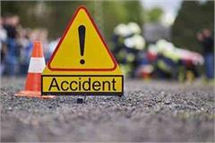 uncontrollable car collides with white 1 killed and 2 injured