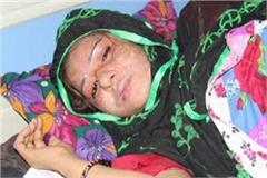 haivan husband put acid on the face of a sleeping wife case filed