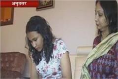 kirti sharma of amritsar wins global talent young award