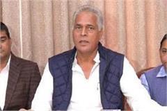 dp vatsa nomination given to rajya sabha cancels karan dalal