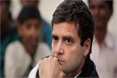 rahul gandhi took 6 foreign trips in last 2 years
