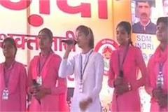 vidya deshwal has sung the song in the program