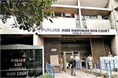issue the same person three passports high court