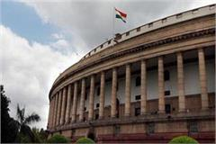 rajya sabha elections rejecting of 1 independent nomination