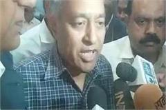 bsp s rajya sabha candidate bhimrao did nomination