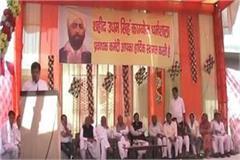 bjp has ridiculed the public on geeta gaya and saraswati chautala