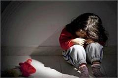 in up again the victim was raped by a neighbor six years ago