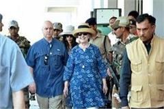 hillary clinton reached pink city