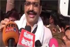 mukhtar ansari can not make a big blow to bsp rajya sabha polls