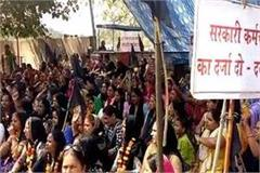 anganwadi workers celebrated today s black day warnings of shaving