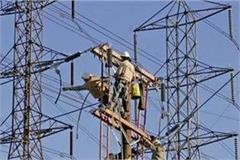electricity engineers will strike strike on electricity bill 2014