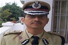 ips officer amitabh thakur will be honored with fellowship