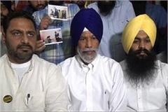akali dal disclosure municipal elections congress releases cd issued