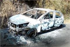 fire in moving car driver save like this